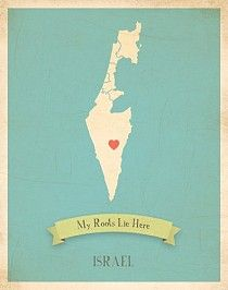 Israel My Roots Map from Children Inspire Design
