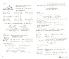 Контрольная по природоведению класс toafuhet  Таблица 8 класс по истории нового времени параграф