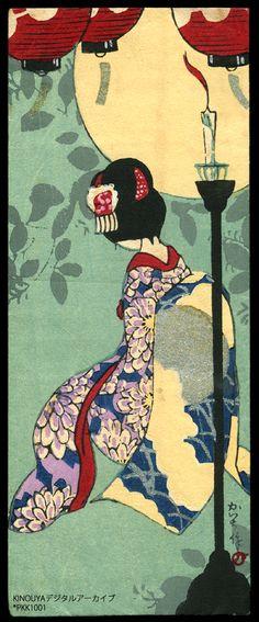 小林かいち kobayashi kaichi #colour palette