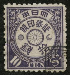 japanese postage stamps | Postage Stamp Chat Board & Stamp Bulletin Board Forum