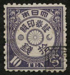 I like the familial stamp like quality. feels ancient.