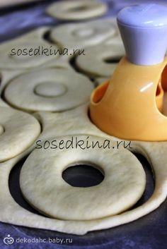 Пончики на желтках. (рецепт+фото)