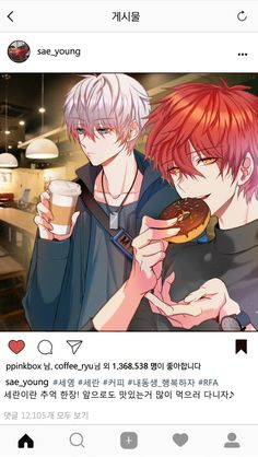 The damn cute handsome twins. Mystic Messenger Yoosung, Luciel Choi, Messenger Games, Mystic Messenger Characters, Saeran Choi, Diabolik Lovers, Illustrations, Anime Guys, Cute Pictures