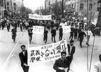 April 19 1960 - South Korean protest against President Rhee's fixed election (4.19 Uprising)