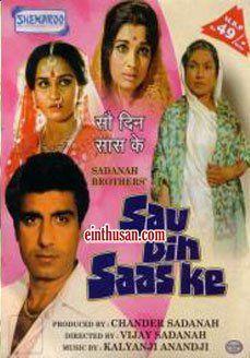 Sau Din Saas Ke Hindi Movie Online - Ashok Kumar, Raj Babbar and Reena Roy. Directed by Vijay Sadanah. Music by Harshit Saxena. 1980 ENGLISH SUBTITLE