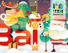 """다음 @Behance 프로젝트 확인: """"baidu doodle foe X'max"""" https://www.behance.net/gallery/32318785/baidu-doodle-foe-Xmax"""