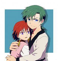 young Jae-ha & Yona - protective (Akatsuki no Yona)