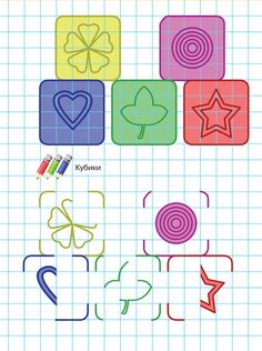 View album on Yandex. Bullet Journal, Kids Rugs, Album, Wall, Color, Home Decor, Yandex Disk, Type 3, Facebook
