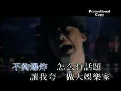 陳奕迅Eason Chan - 浮誇MV - YouTube