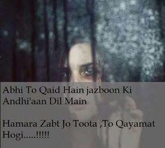 Meri Diary Se Best Sad Love Quotes - Urdu Sad Poetry 4