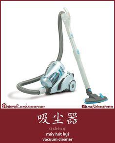 吸尘器 - xī chén qì - máy hút bụi - vacuum cleaner