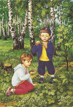 Mignonnes illustrations serie L ( L.N) children exploring the woods Creation Photo, Montessori Materials, Children Images, Art Children, Cute Illustration, Illustrations Posters, Art For Kids, Coloring Pages, My Arts