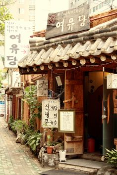 三清洞那邊有很多韓屋特色小店!#Korea . I want to take picture in front of it ,:D