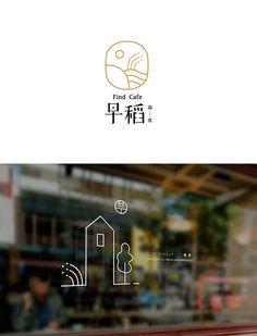 Design print creative Ideas for 2019 Cafe Branding, Branding Design, Corporate Branding, Logo Label, Coffee Shop Logo, Japanese Logo, Farm Logo, Typography Logo, Calligraphy Logo