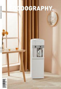 Water Dispenser, Behance, Studio, Storage, Product Design, Food Photography, Scene, Graphics, Mood
