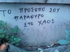 Graffiti, Street Art, Blog, Posts, Google, Messages, Blogging, Graffiti Artwork, Street Art Graffiti