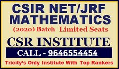 Math Coach, Chandigarh, Maths, Mathematics, Entrance, Coaching, June, Student, Science