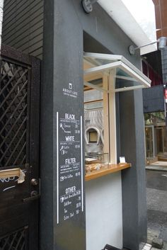 ABOUT LIFE COFFEE BREWERS in 渋谷区, 東京都