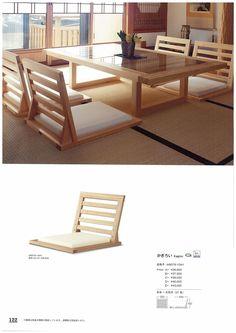 Ms de 25 ideas increbles sobre Muebles japoneses en