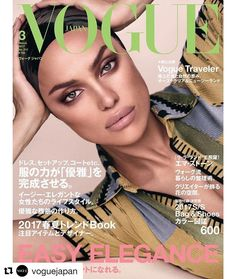 #Repost @voguejapan with @repostapp ・・・ 1月28日(土)は『VOGUE JAPAN』3月号の発売日!「EASY ELEGANCE」をテーマに、イリーナ・シェイクがカバーガール⭐️ VOGUE JAPAN March issue will be out in stores on the 28th of January . Photographed by @luigiandiango Styled by @anna_dello_russo Modeled by...