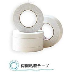 Magjump 両面テープ 魔法テープ 超強力 はがせる 防水 耐熱 多機能 滑り止め 家庭 オフィス 寮 学校 会社 工業 (幅3cm*長さ5m*厚1.5mm) Tape, Ribbon