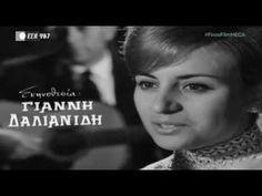 Γαμπρός Από Το Λονδίνο(1967) | Βίκυ Μοσχολιού και Γ.Ζαμπέτας - YouTube Greek Music, Greece, Traditional, Female, Youtube, Movies, Movie Posters, Greece Country, Films