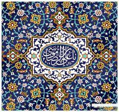 eslimi art mosaic - Поиск в Google