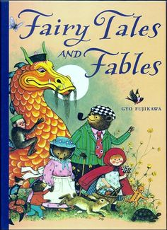 Julia's Bookbag: Gyo Fujikawa Rocks My World