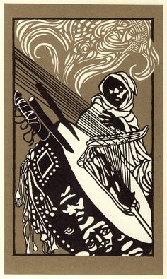 """The Art of Leo and Diane Dillon: From """"Gassire's Lute, translated by Alta Jablow, illustrated by Leo & Diane Dillon."""