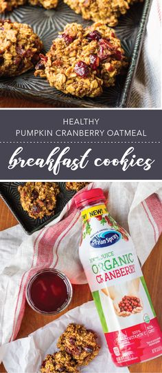 Filled with whole grains, toasted pecans, pumpkin puree, chia seeds, and a double dose of cranberry goodness, these Healthy Pumpkin Cranberry Oatmeal Breakfast Cookies are worth waking up to! Grab the new Ocean Spray® 100% Juice Organic Cranberry and dried cranberries from Kroger to get started on adding plenty of fall flavor to these wholesome bites. This recipe also doubles as a sweet snack idea!