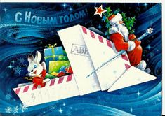 Santa Claus Rabbit Vintage Russian Postcard New Year by LucyMarket
