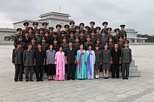 North Korea - Wikipedia