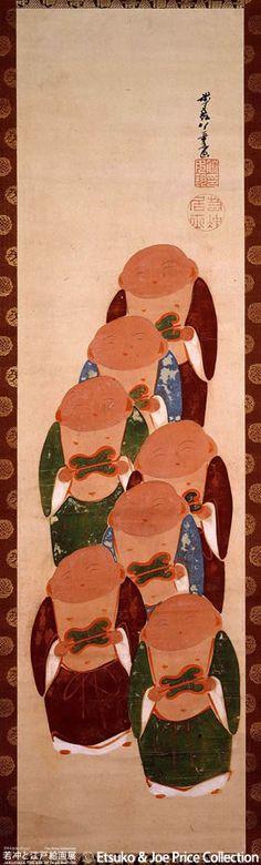 プライスコレクション 若冲と江戸絵画展(6)伊藤若冲:伏見人形図 : たんぶーらんの戯言