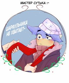 Human App, European Countries, Hetalia, Russia, Country, Cute, Anime, Pictures, Fictional Characters