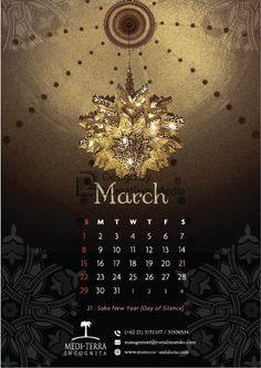 Our March 2015 calendar