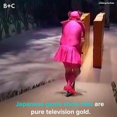 These Japanese game show fails are hilarious! – So Funny Epic Fails Pictures Super Funny, Really Funny, Funny Cute, The Funny, Hilarious, Japanese Game Show, Japanese Games, Funny Fails, Funny Memes