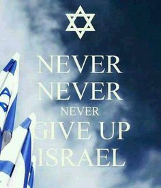 Never, never, never give up Israel!! thevoiceoftruthblog.weebly.com