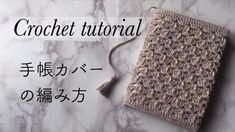 【かぎ針編み】コットン糸で編む手帳カバー/Crochet book cover tutorial - YouTube Crochet Book Cover, Crochet Books, Crochet Gifts, Crochet Handbags, Crochet Purses, Sewing Sleeves, Diy And Crafts, Tapestry, Make It Yourself