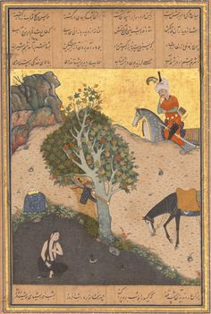 So we've all heard the Shakespearean love tragedy of Romeo and Juliet, but how many in the western world are familiar with the 'most beautifullove story ever written' in Persian literature; Khosrow and Shirin(also known asShirin and Farhad)? The story of Shirin and Khosrowis one of the most popular ancient stories in the middle east …