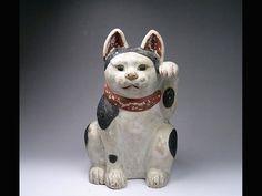 Japanese Clay Lucky Cat Maneki Neko okimono, soo hard to find a beautiful one . I would like it for my Atelier....