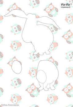 Оранжевый шарик - фетр, фурнитура, работы детям Quiet Book Templates, Sewing Appliques, Felt Toys, Scroll Saw, Felt Ornaments, Symbols, Letters, Embroidery, Molde