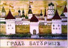 Baturin, Ukraine