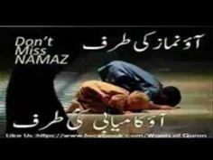 Quran Aur Hadees: Ummat E Nabi Ki Ahmiyat With Quran Aur Hadees Islamic Society, Quran, Movie Posters, Movies, Films, Film Poster, Cinema, Movie, Film
