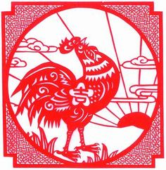 popular chinese paper cutting - Google Search