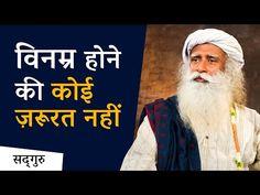 विनम्र होने की कोई ज़रूरत नहीं | Sadhguru Hindi - YouTube
