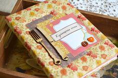 Полёт фантазии: Блокнот для Crafty Ann и яркие кулинарные книги)