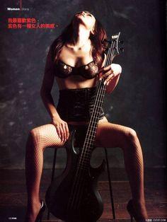 Doris Yeh Taiwanese Heavy Metal Chthonic_01
