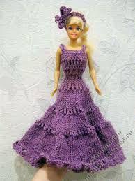 Resultado de imagem para вязаные платья для кукол барби