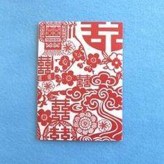 DIY Ang Pow (Chinese Red Packet)