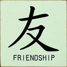 chinese and japanese symbol for friendship Friendship Symbol Tattoos, Chinese Symbol Tattoos, Friendship Symbols, Cute Ankle Tattoos, Best Friend Tattoos, Sister Tattoos, Body Art Tattoos, Small Tattoos, Tatoos